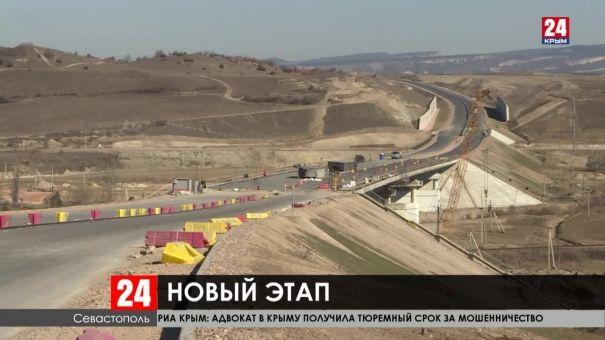 """Строители приступили к новому этапу строительства трассы """"Таврида"""""""