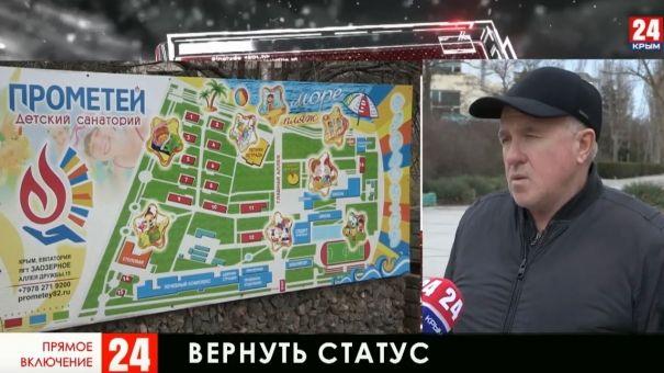 В Крыму прошла выставка картин на тему Великой Отечественной войны