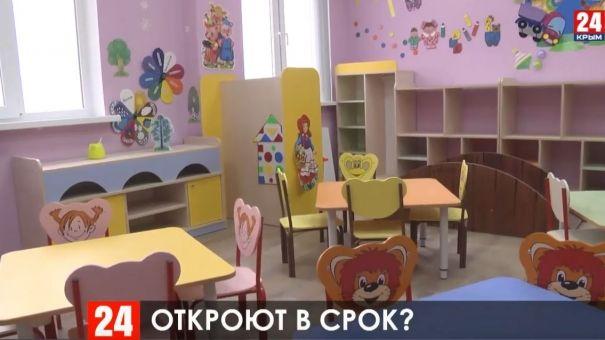 В Джанкое три детских сада на 500 мест готовят к открытию