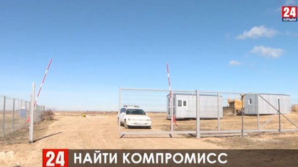 Под Керчью хотят построить полигон ТКО, но жители против