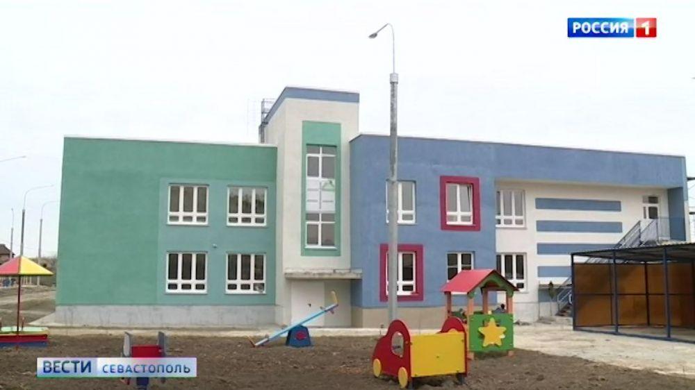 На Северной стороне Севастополя в марте откроется новый детский сад