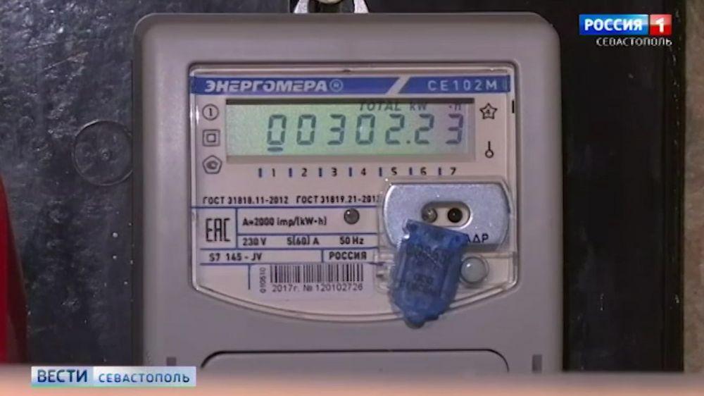 В Севастополе растёт число мошенников, выдающих себя за коммунальщиков