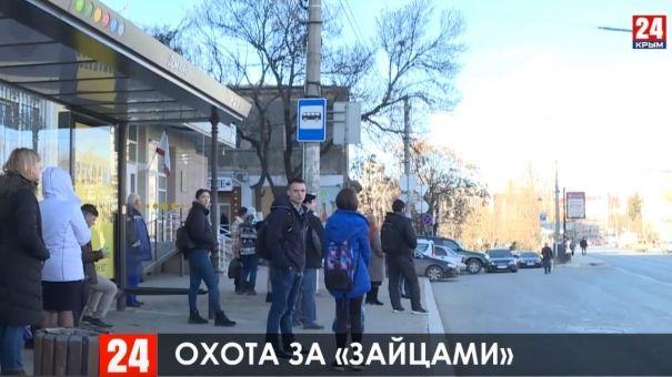 """Сотрудники предприятия """"Крымтроллейбус"""" вышли в рейд для контроля оплаты проезда"""