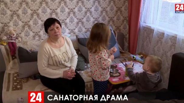 Третий год на чемоданах: в Ялте людей пытаются выгнать из общежития