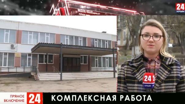 Министр образования Крыма посетила с проверкой керченские учреждения, где обучались задержанные подростки