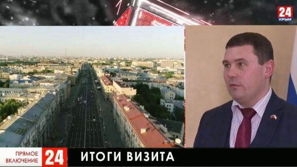 Крымская делегация в Минске завершила дипломатический визит
