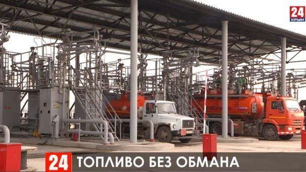 Как проверяют качество топлива на крупнейших АЗС полуострова