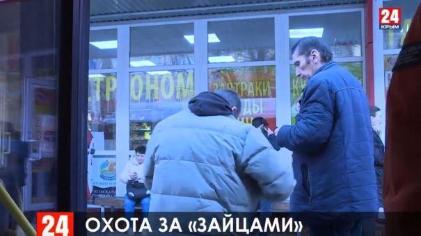 "Сотрудники ""Крымтроллейбус"" ловят ""зайцев"""