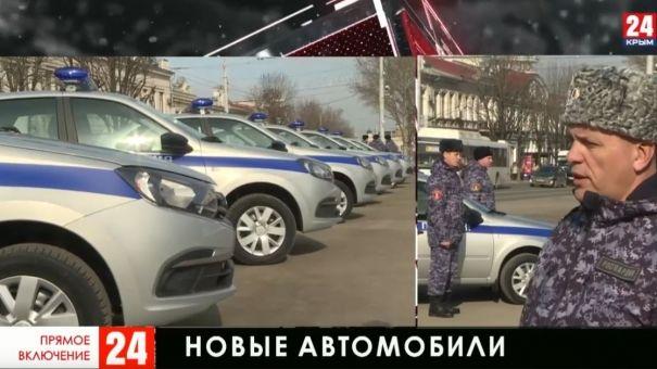 Росгвардии в Крыму получила новые патрульные автомобили