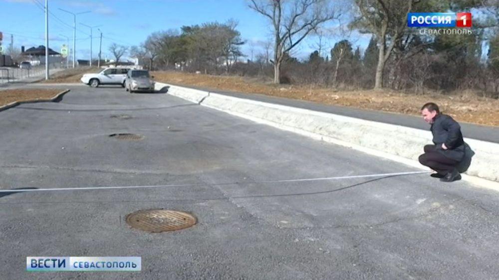В Севастополе переделают недавно отремонтированные дороги