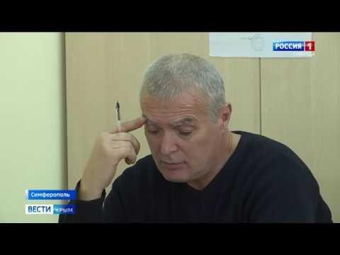 В Симферополе родители школьников сдавали ЕГЭ