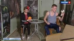 Севастопольские режиссёры поменялись актёрами
