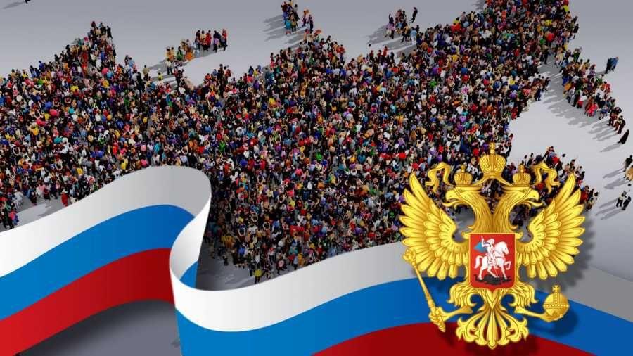 Бог, семья и русский народ – вот наша Конституция