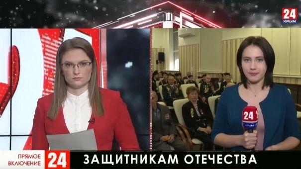 В Крыму чествуют ветеранов Великой Отечественной войны