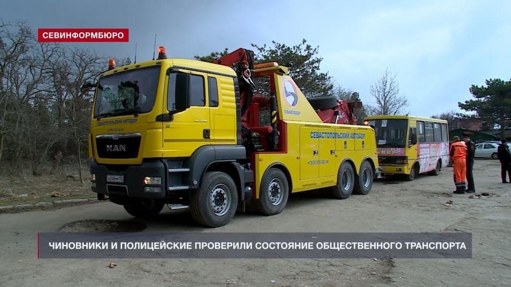 Штраф за неисправность: в Севастополе проверили состояние общественного транспорта