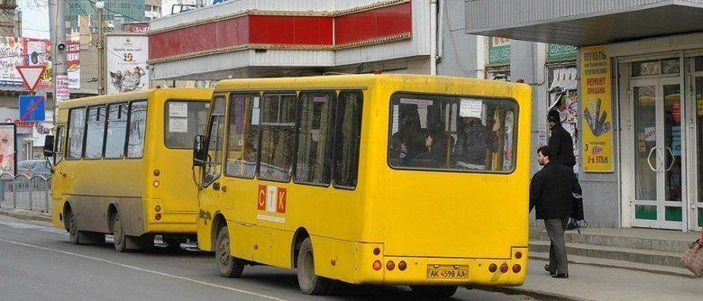 """""""Не такой уж и бесплатный"""": у некоторых пенсионеров Симферополя будут высчитывать деньги за льготный проезд"""