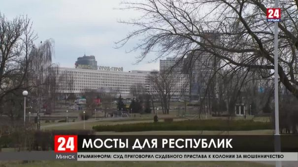 У Крыма и Белоруссии много общего – в этом убедились крымчане во время поездки в Белоруссию