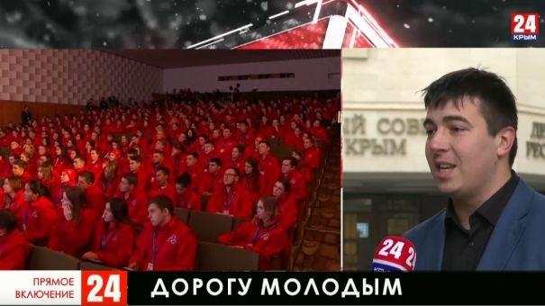 Путин одобрил идею отразить молодежную политику в Конституции