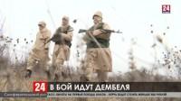 В Перевальном Симферопольского района прошла реконструкция боя в Афганистане