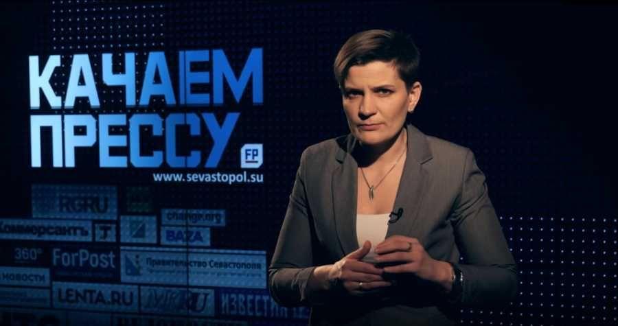 Качаем прессу: Керчь, подростки, бомба, леса Севастополя. Финал