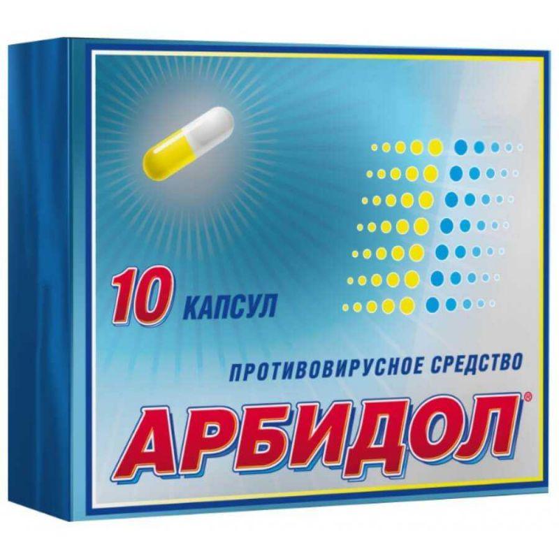 Китай включил «Арбидол» в список препаратов для лечения коронавируса