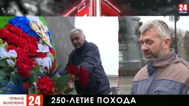 В Крыму отмечают 250-летие похода русской армии под командованием Василия Долгорукова