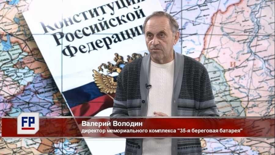 Запрет отчуждать территории – лекарство от тревог за целостность России