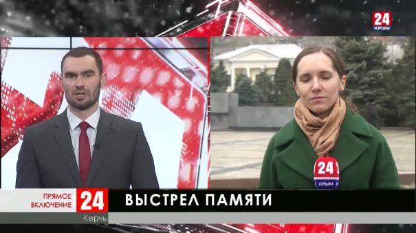 В День защитника Отечества в Керчи звучат залпы орудий