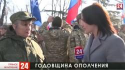 У Государственного Совета Крыма проходит митинг в честь Дня Защитника Отечества