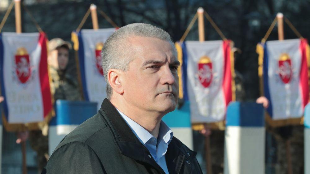 Сергей Аксёнов принял участие в мероприятиях, посвящённых празднованию Дня защитника Отечества