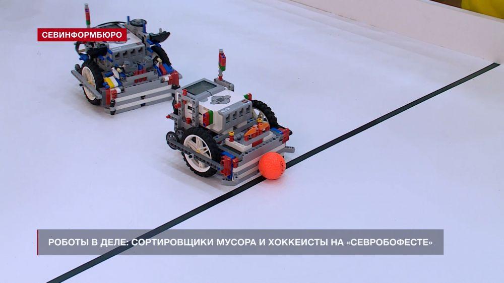 Крымские дети собрали робота-сортировщика мусора и сыграли в хоккей на «Севробофесте»