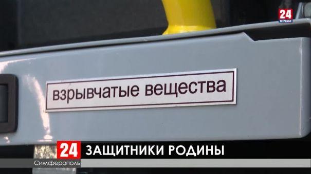 Как в Крыму встретили День защитника Отечества?