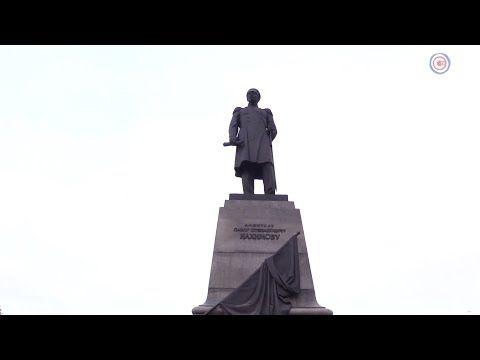 Севастополь отметил День народной воли (СЮЖЕТ)