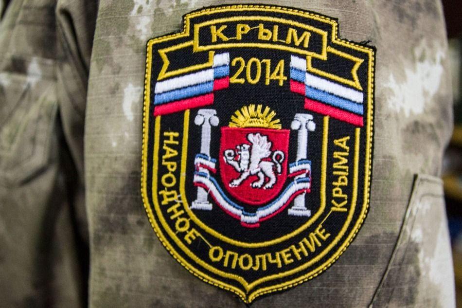 В Симферополе отметили годовщину создания Народного ополчения Крыма