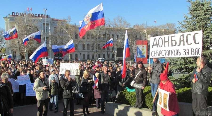 Русская весна и пострусские