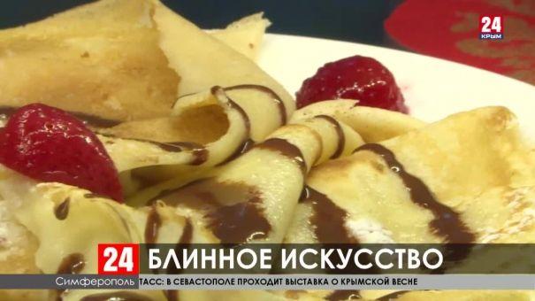 В Крыму празднуют Масленицу