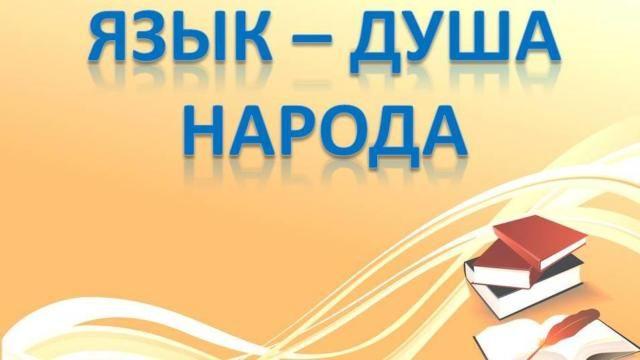 В Крыму поговорят о Победе на языках народов полуострова
