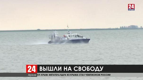 Украинские браконьеры освобождены из-под ареста
