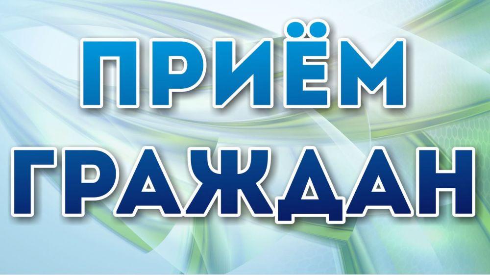 Руководитель Управления Росреестра по РК и Севастополю проведет прием граждан по вопросам учетно-регистрационной сферы