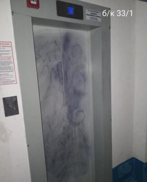 В Симферополе вандалы портят новые лифты