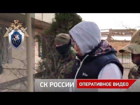 Депутат горсовета Евпатории и его помощница задержаны по подозрению в вымогательстве