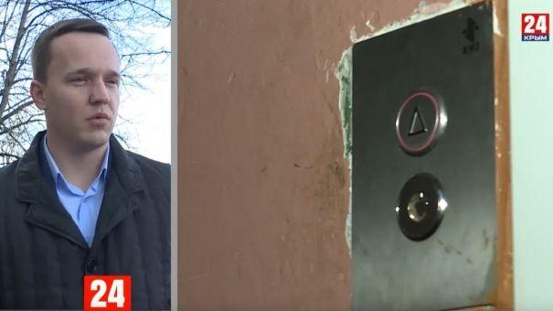 Крым вошёл в первую пятёрку регионов страны по темпам замены лифтов