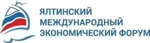 На ЯМЭФ в Крыму приглашают представителей США и Великобритании