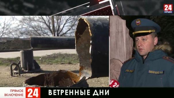 На Крым обрушился сильный ветер