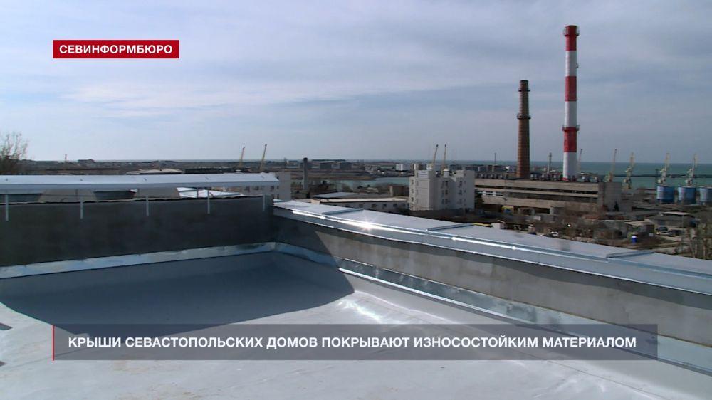 В Севастополе запаяли 33 нервущиеся крыши