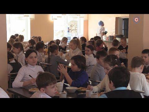В школьных столовых Севастополя провели мониторинг горячего питания (СЮЖЕТ)