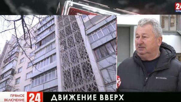 В Крыму установили почти одну тысячу новых лифтов
