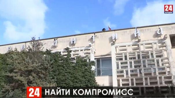 Жилой дом мешает строительству федерального реабилитационного центра в Евпатории