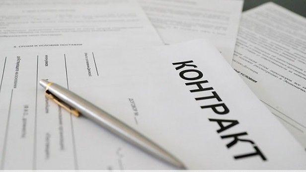 Минстрой России утвердил Типовые условия контрактов на выполнение работ по строительству