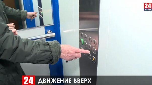 В этом году в Ялте заменят почти полсотни старых лифтов